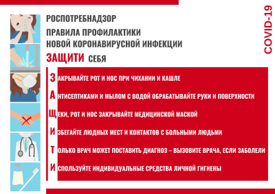 плакат гориз